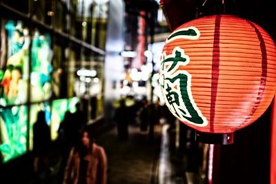 Shibuya shopping district, Tokyo Japan