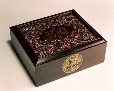 Chinese valuables box
