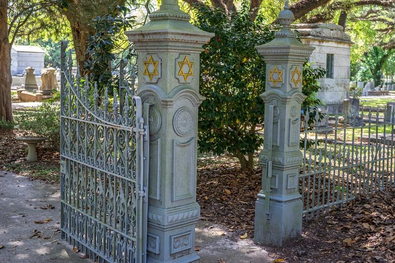 Sha'arai Shomayim Cemetery