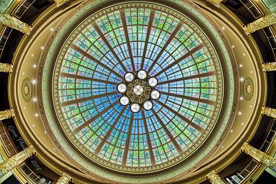 House of Representatives dome, Arklansas