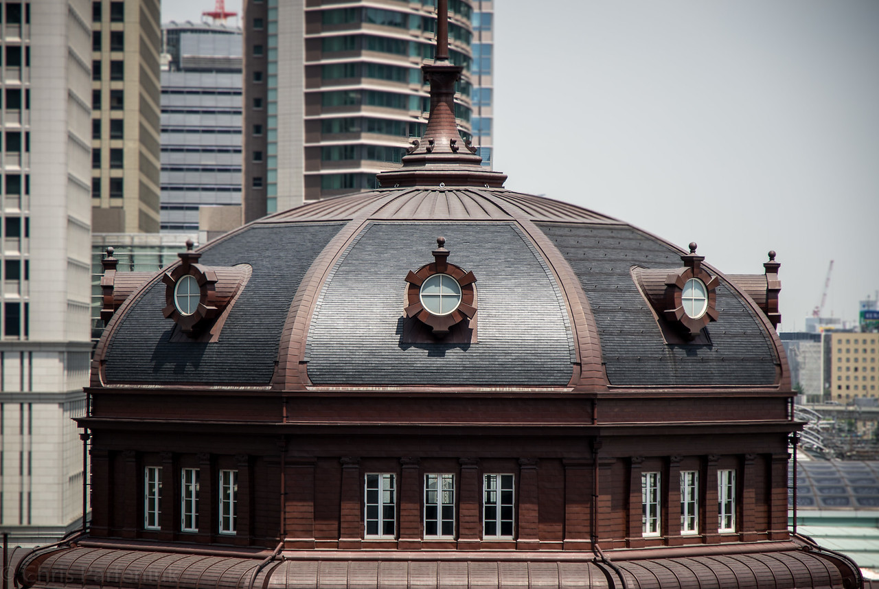 Dome on Marunouchi Station