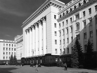 Presidential palace, Kyiv, Ukraine
