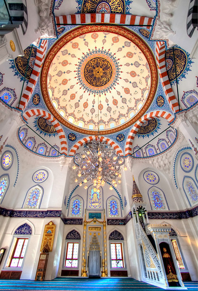 Tokyo Mosque