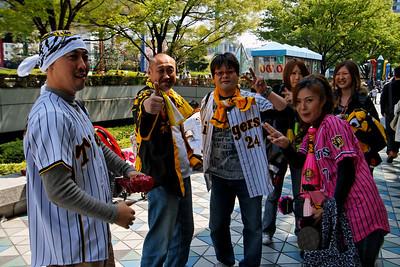 Tigers baseball fan - Tokyo Dome. Tokyo, Japan April 2008