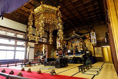 Shiba Koen - Tokyo, Japan, April 2008