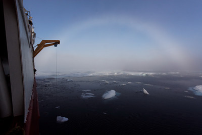 Arctic rainbow - MALINA cruise, Beaufort Sea, August 2009