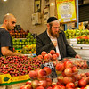 Jerusalem, Yehuda Machane market