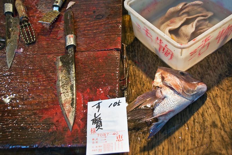 Tokyo, central fish market still life