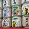 Tokyo, sake barrels at Meiji Shrine