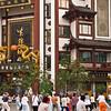 Old City Tai-chi