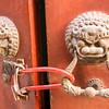 Old City door knocker