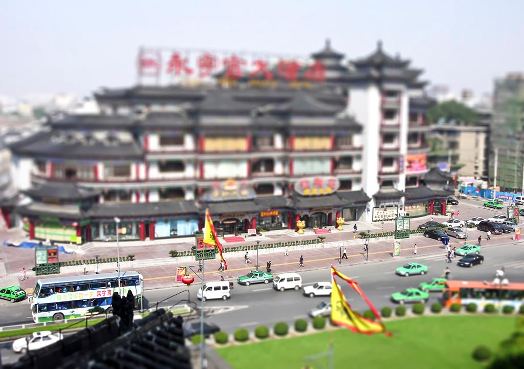 Xian Hotel - Xian, China
