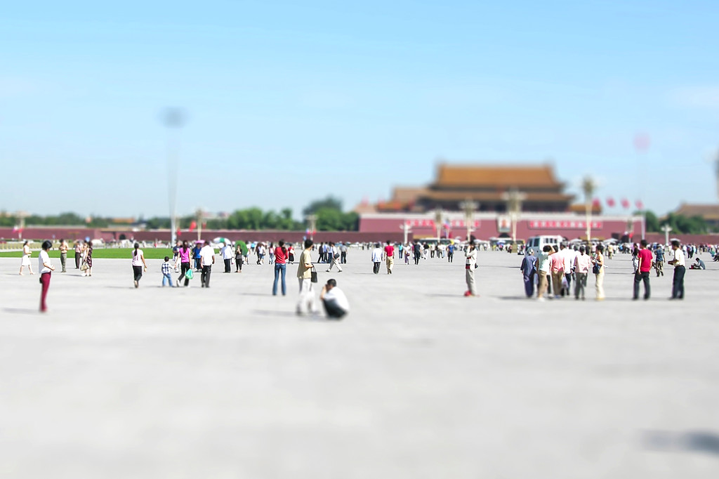 Tiananmen Square - Beijing, China
