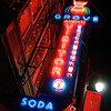 Grove Neon, 6th Street - Austin, Texas