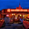 The Broken Spoke at Blue Hour - Austin, Texas