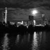 Moody Skyline - Austin, Texas
