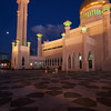 SUNSET AT OMAR ALI SAIFUDDIN MOSQUE. BANDAR SERI BEGAWAN.