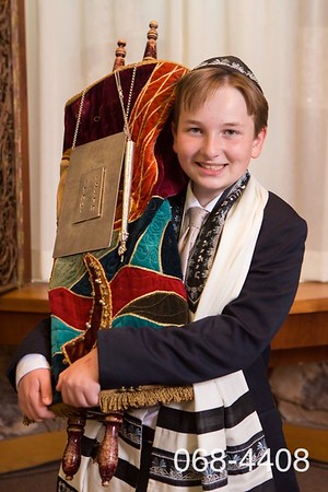 Kol Emeth Bar Mitzvah
