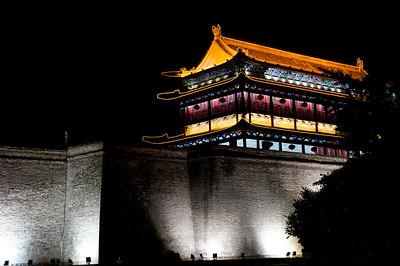 Xi'an south gate and wall at night
