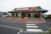 McDonalds_Maybe_AR
