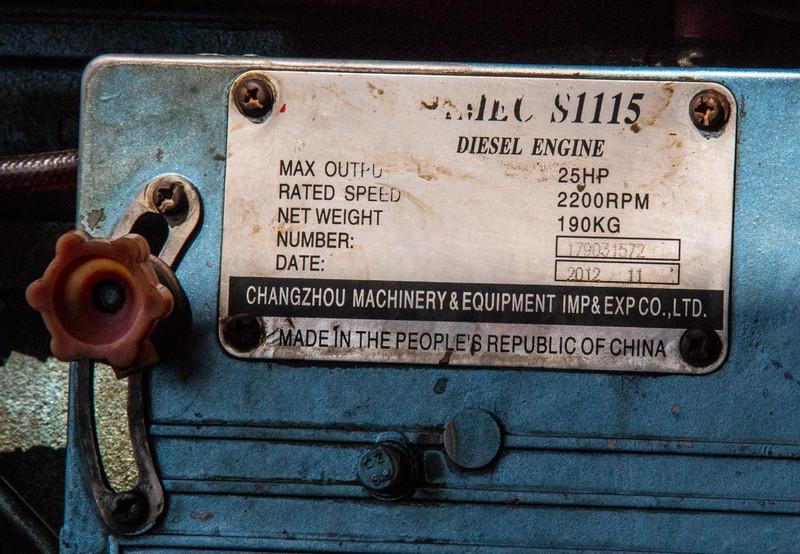 25 HP diesel engine