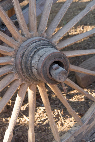Wonder how old the wheel is?
