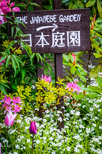 Entrance to the Japanese Garden