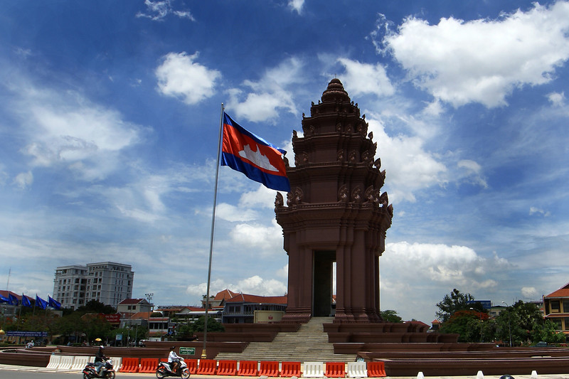 PHNOM PENH. NATIONAL SYMBOL.