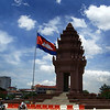 PHNOM PENH. NATIONAL SYMBOL.