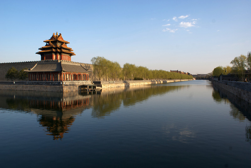 BEIJING. FORBIDDEN CITY SEEN FROM THE OUTSIDE.