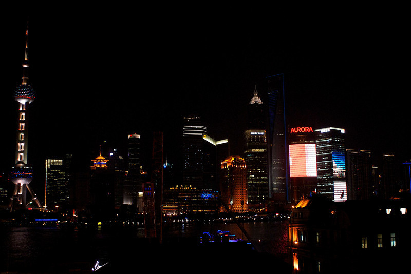 SHANGHAI. PUDONG SKYLINE AT NIGHT.