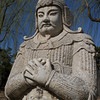 MING TOMBS. STATUE OF A WARRIOR. ENTRANCE WAY. BEIJING AREA. CHINA.