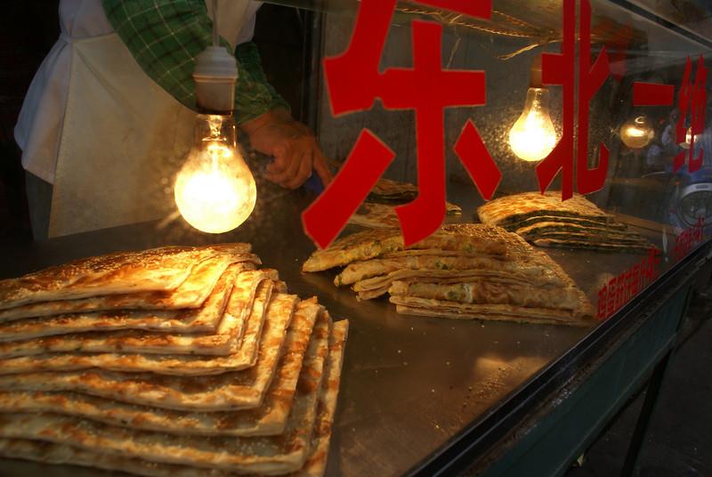 SHANGHAI. A CHINESE VEGETABLE PANCAKE.