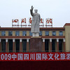 CHENGDU [成都]. SICHUAN. MAO ZEDONG STATUE.