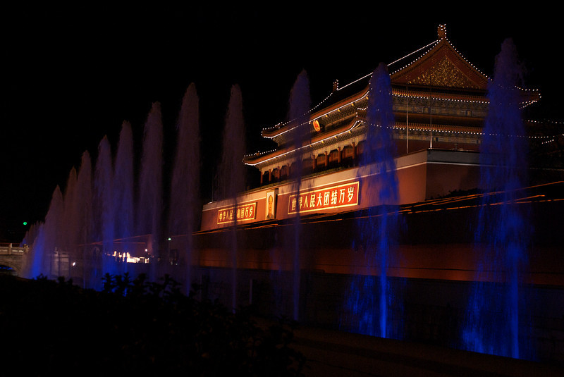 BEIJING. TIANANMEN. COLOURED FOUNTAINS AT NIGHT AT THE GATE OF HEAVENLY PEACE. ENTRANCE OF THE IMPERIAL CITY.  CHINA.