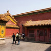 BEIJING. FORBIDDEN CITY. [6]