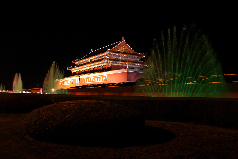 BEIJING. TIANANMEN. COLOURED FOUNTAINS AT NIGHT AT THE GATE OF HEAVENLY PEACE. ENTRANCE OF IMPERIAL CITY. CHINA. [2]
