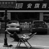 Xi'AN. AFTERNOON NAP IN THE CITY CENTER. CHINA.