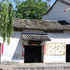 DALI. YUNNAN. CHINESE HOUSE IN THE OLD TOWN.