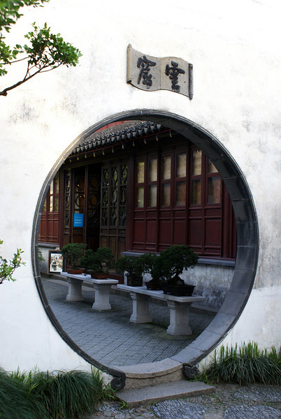 SUZHOU. HUMBLE ADMINISTRATOR'S GARDEN. A HOLE IN THE WALL. CHINA.