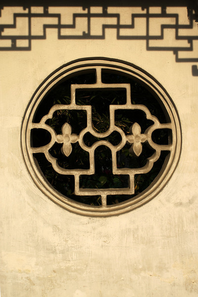 SUZHOU. HUMBLE ADMINISTRATOR'S GARDEN. DECORATED WALL. CHINA.