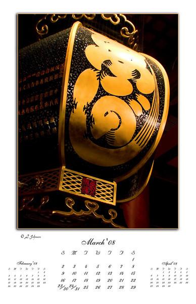 Calendar 2008 Japan