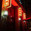 Sino Neon, Santana Row - San Jose, California