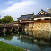 Hiroshima's Moat