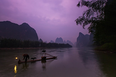 The first catch (Guangxi, China 2016)