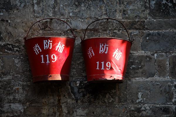 China - Xuzhou - Minsu Bowuguan