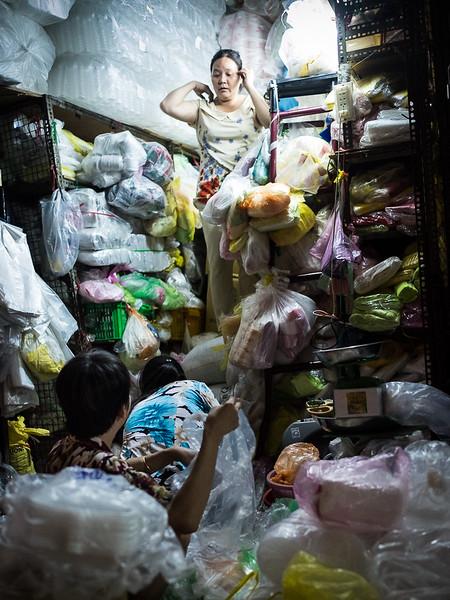 2016   Cholon [Saigon, Vietnam]