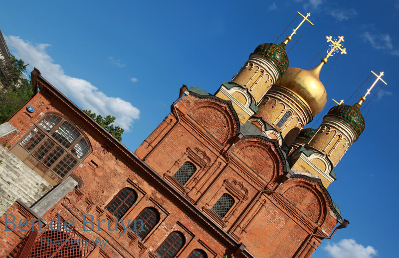Bright sunshine and blue sky at orthodox church and monastery of Our Lady of the Sign in Moscow Russia