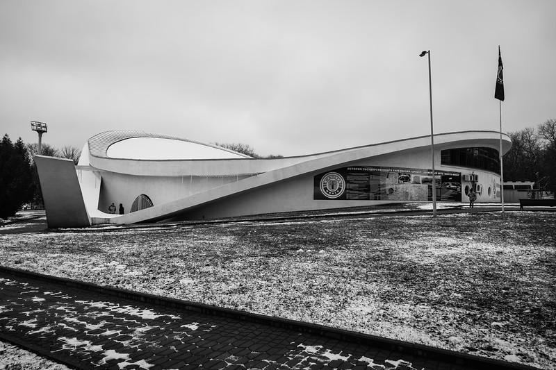 Ice Hockey stadiun at Gorky Park