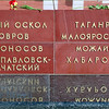 May 2014 Moscow Victory day celebrations 5